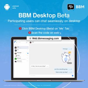 BBM Desktop EN